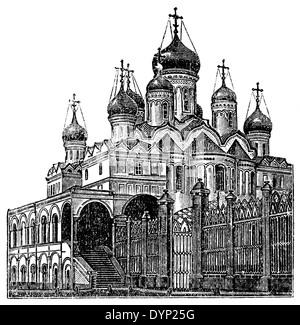 Verkündigung-Kathedrale des Moskauer Kreml (1490), Moskau, Russland, Illustration aus sowjetischen Enzyklopädie, - Stockfoto