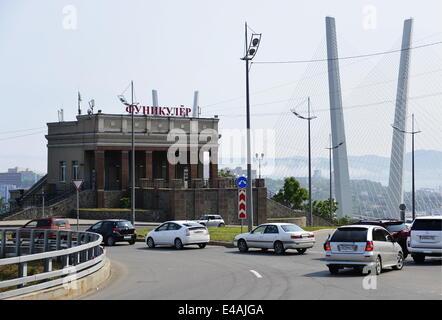Wladiwostok, Russland. 7. Juli 2014. Die Bergstation der Standseilbahn Vladivostok Suchanow Street. © Yuri Smityuk/ITAR - Stockfoto