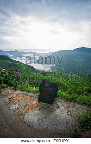 Longsheng Reis Terrasse, Dragon es Rückgrat, Longji, China. - Stockfoto