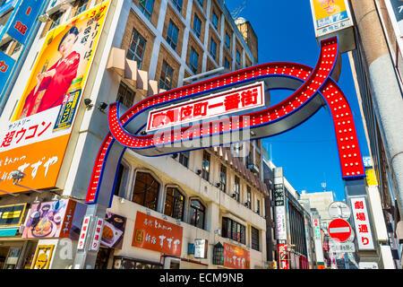 TOKYO, JAPAN - 15. März 2014: Zeichen markieren den Eingang zu den wichtigsten Gasse in Kabuki-Cho. Die Gegend ist - Stockfoto