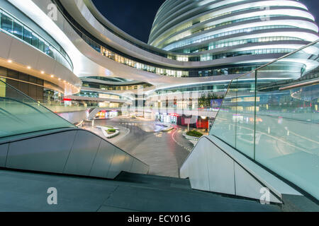 Beijing Yinhe soho - Stockfoto