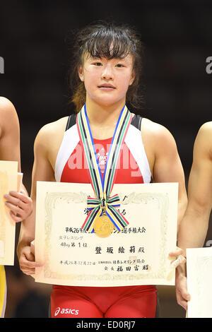 Nd Yoyogi Gymnasium, Tokio, Japan. 22. Dezember 2014. ERI Tosaka, 22. Dezember 2014 - Ringen: Alle Japan Wrestling - Stockfoto