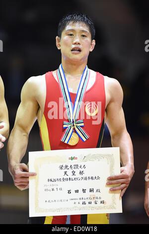 Nd Yoyogi Gymnasium, Tokio, Japan. 22. Dezember 2014. Tomotsugu Ishida, 22. Dezember 2014 - Ringen: Alle Japan Wrestling - Stockfoto