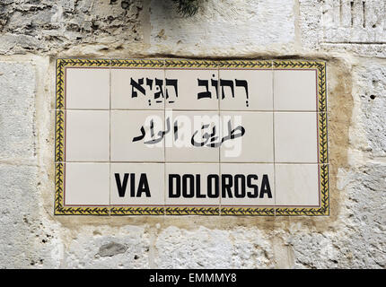 Israel. Jerusalem. Via Dolorosa. Straße der alten Stadt, die traditionell mit Jesus ging das Kreuz, den Weg zu seiner - Stockfoto
