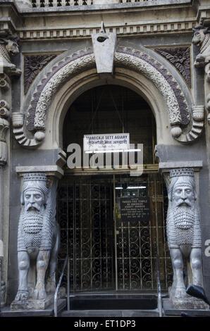 Maneckji Sett Agiary in Fort in Mumbai Maharshtra Indien - Stockfoto