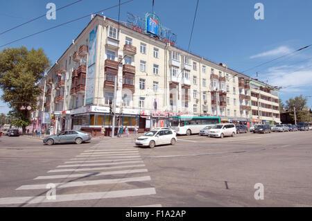 Irkutsk, Sibirien, Russland. 26. September 2009. Kreuzung. Das historische Stadtzentrum. Irkutsk, Sibirien, Russland © Andrey Nekrassow/ZUMA Wire/ZUMAPRESS.com/Alamy Live-Nachrichten