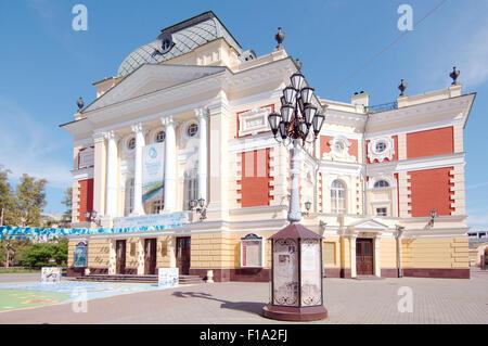 Irkutsk, Sibirien, Russland. 26. September 2009. Das historische Stadtzentrum. Irkutsk, Sibirien, Russland © Andrey Nekrassow/ZUMA Wire/ZUMAPRESS.com/Alamy Live-Nachrichten
