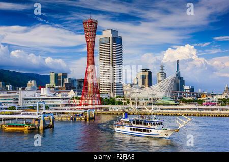 Kobe, Japan Skyline am Hafen. - Stockfoto