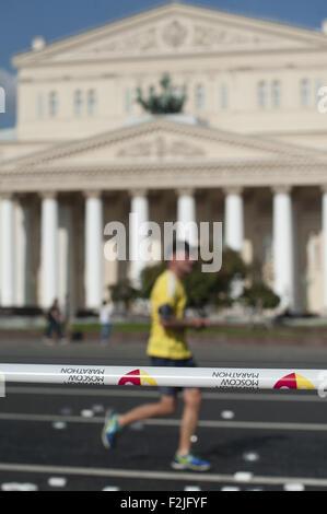 Moskau, Russland. 19. Sep, 2015. Medaillen von der Moskau-Marathon ...