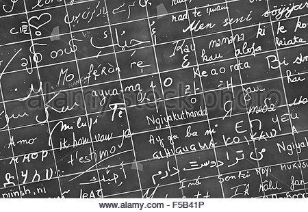 """Paris, Montmartre, quadratische Jehan Rictus. Im Jahr 1936 wurde diese Wand mit 311 'ich liebe dich""""in Erinnerung - Stockfoto"""