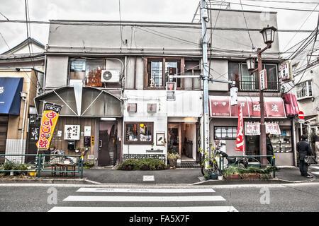 Japanische Häuser japanische häuser in yanaka nachbarschaft im alten tokio stockfoto