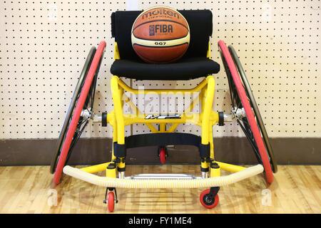 Tokio, Japan. Das Projekt soll das Bewusstsein der Behinderung Sport und ziehen Kinder an der 44. Japan Rollstuhl - Stockfoto