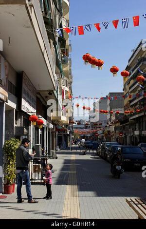 aisopou oder essopou stra enansicht in china marktplatz von thessaloniki chinesische rote. Black Bedroom Furniture Sets. Home Design Ideas