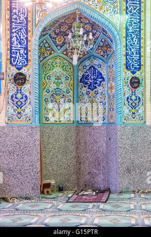 mihrab ist eine halbrunde nische in der wand einer moschee. Black Bedroom Furniture Sets. Home Design Ideas