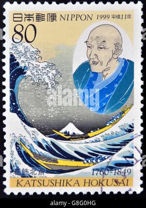 JAPAN - CIRCA 1999: Eine Briefmarke gedruckt in Japan zeigt Katsushika Hokusai, ca. 1999 - Stockfoto