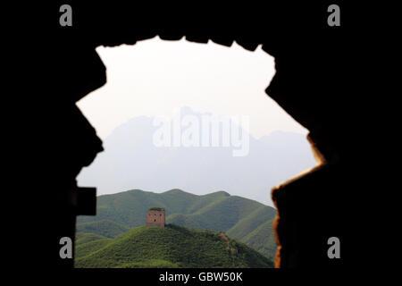 Jinshanling der großen Mauer in der Provinz Hebei - Stockfoto