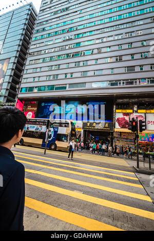 Chungking Mansions & Nathan Road - Stockfoto