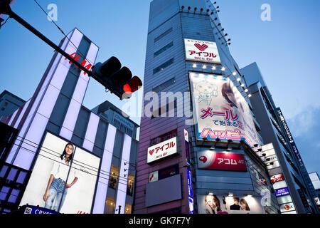 Osaka frauen suchen männer craigslist