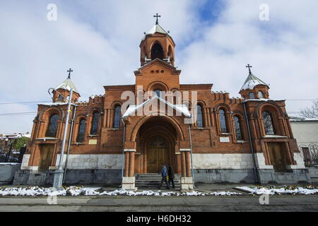 Wladikawkas, Russland. 27. Oktober 2016. Die Kirche von St Grigory Aufklärer in Wladikawkas, der Hauptstadt der - Stockfoto