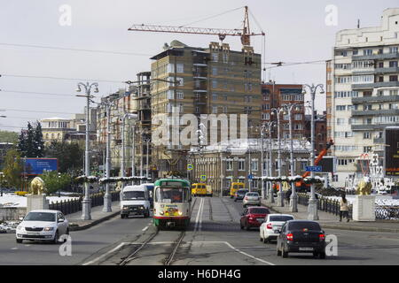 Wladikawkas, Russland. 27. Oktober 2016. Generala Pliyeva Street in Wladikawkas, der Hauptstadt der Republik Nord - Stockfoto