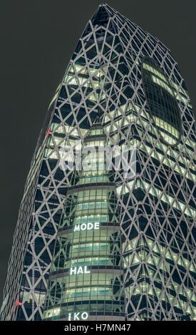 Die obere Hälfte des Kokons Gebäude in Tokio