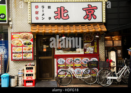 Japaner Kochen Nudeln Ramen für Show und Verkauf in einem lokalen Restaurant in kleinen Gasse von Shinjuku City - Stockfoto
