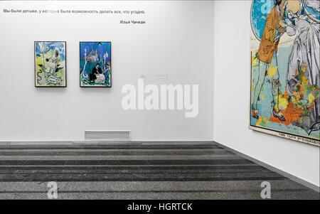 "Kiew, Ukraine. 12. Januar 2017. ""PARCOMMUNE. Statt. Gemeinschaft. Phänomen ""Ausstellung im PinchukArtCentre, Kiew, - Stockfoto"