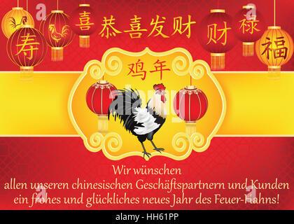 Deutschlandgeschäft Grußkarte für Chinese New Year des Hahnes ...