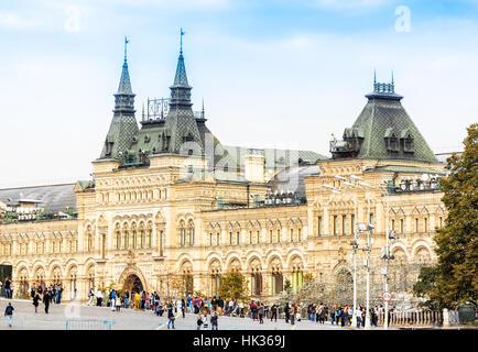 State Department Store (GUM) in Moskau, Russland - Stockfoto