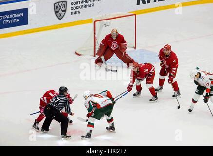 PODOLSK, Russland - 14. Januar 2017: auf Eishockey Spiel Witjas Vs AKBars auf Russland KHL Meisterschaft am 14. - Stockfoto