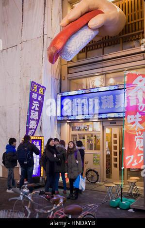 Restaurant, street scene, Fassade des Sushi Restaurant in Dotombori, Osaka, Japan, Asien, Osaka, Japan, Asien - Stockfoto