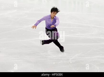 Gangneung, östlich von Seoul, Südkorea. 17. Februar 2017. Shoma Uno (JPN) Eiskunstlauf: ISU vier Kontinente Figure - Stockfoto