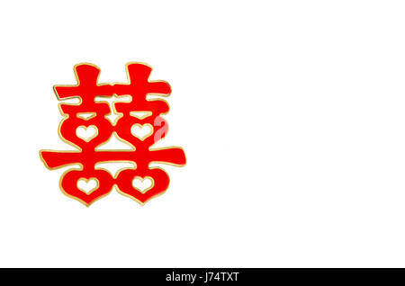 Traditionelle chinesische Hochzeit Charakter - Stockfoto