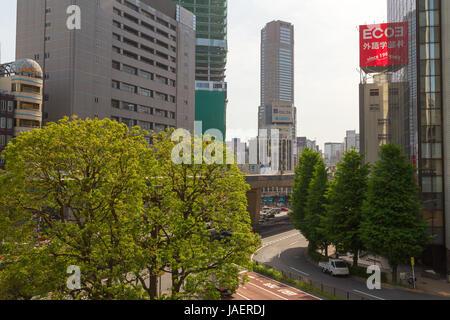 Tokyo City View, Japan. - Stockfoto