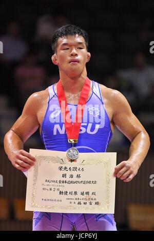 Nd Yoyogi Gymnasium, Tokio, Japan. 16. Juni 2017. スソカ Nobuaki Teshigawara, 16. Juni 2017 - Wrestling: Meiji Cup - Stockfoto
