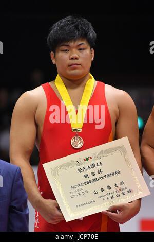 Nd Yoyogi Gymnasium, Tokio, Japan. 16. Juni 2017. アャー Taiki Yamamoto, 16. Juni 2017 - Wrestling: Meiji Cup alle - Stockfoto