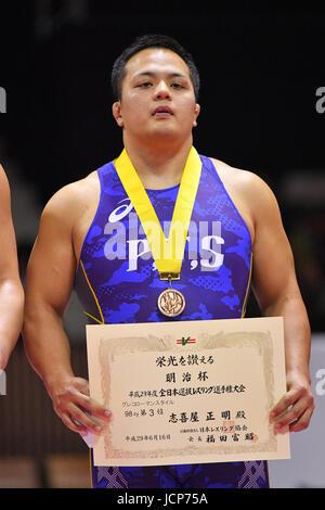 Nd Yoyogi Gymnasium, Tokio, Japan. 16. Juni 2017. ュ」 Masaaki Shikiya, 16. Juni 2017 - Wrestling: Meiji Cup alle - Stockfoto