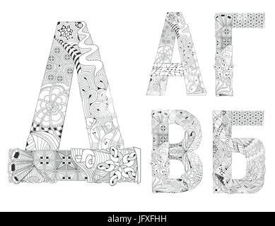 Russisches ungewöhnliche Alphabet doodle Stil Buchstaben auf weißem Hintergrund - Stockfoto