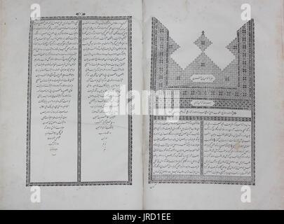 Seite Arabisch Buch - Stockfoto