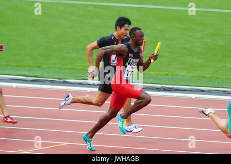 London, Großbritannien. 12 Aug, 2017. Shota Iizuka (JPN) Leichtathletik: Leichtathletik-WM in London 2017 Männer - Stockfoto