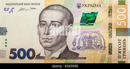 Währung Uah