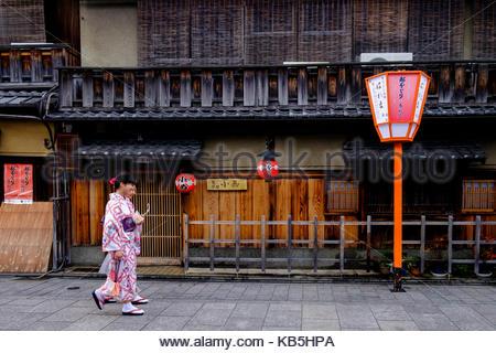 Gion, Geishas ehemaligen Bereich, Hanamikoji-dori, Kyoto, Kansai Region, Insel Honshu, Japan, Asien - Stockfoto