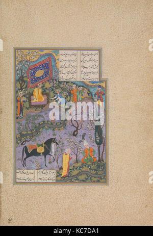 """""""Bizhan erhält eine Einladung durch Manizha der Krankenschwester', Folio 300 v aus der Shahnama (Buch der Könige) - Stockfoto"""