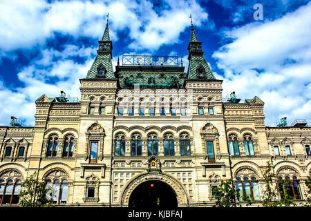 State Department Store von Moskau - Stockfoto