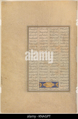 Bizhan erhält eine Einladung durch die manizha Krankenschwester, Folio 300 v aus der shahnama (Buch der Könige) - Stockfoto