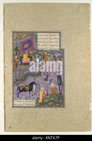 Bizhan erhält eine Einladung durch Manizha ist Krankenschwester, Folio 300 v aus der Shahnama (Buch der Könige) - Stockfoto