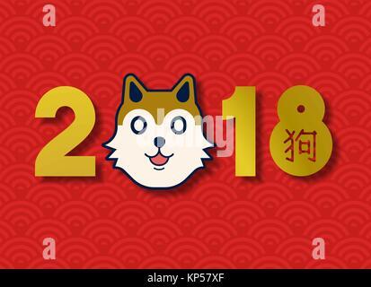 Chinesisches Neujahr 2018 Gold Typografie zitat Abbildung mit ...