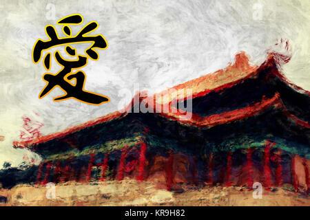 Liebe chinesische Kalligraphie - Stockfoto
