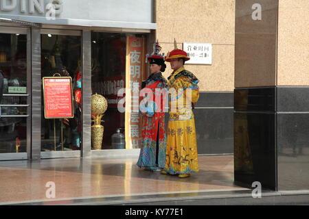 Beijing City anzeigen - Stockfoto