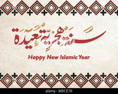 Frohes Neues islamisches Jahr. Gesegnet Hijri neues Jahr in ...